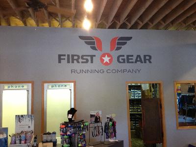 First Gear